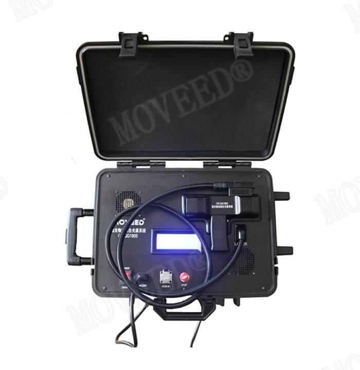 Forensic Full Spectrum Light Source Equipment Laser Uv Vis Ir Or Gqg1800 Moveed Forensic